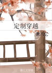 美人香杨辰苏紫妍苏芊芊最新更新章节