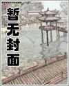 猫大王统领横滨的日常[综]